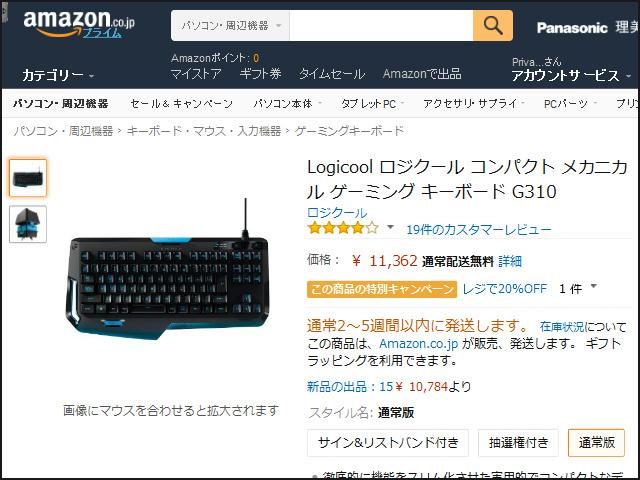 G310_Amazon_02.jpg