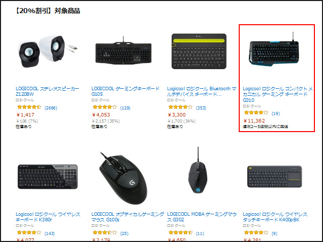 G310_Amazon_03.jpg