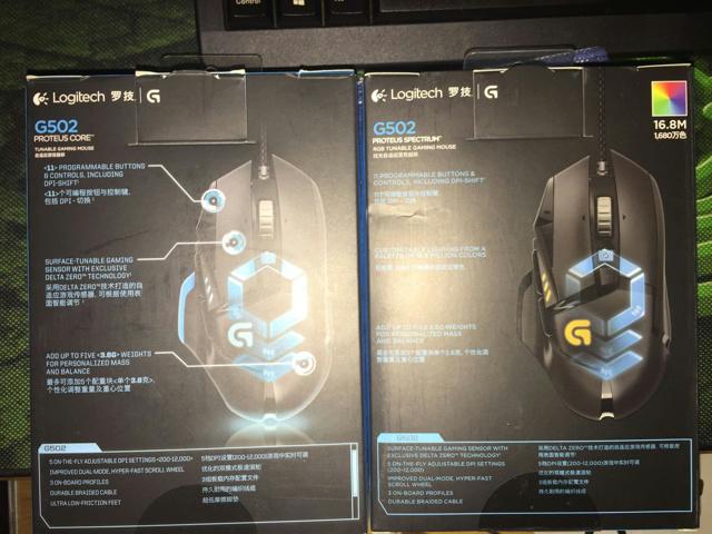 G502-G502RGB_02.jpg