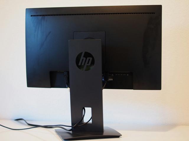HP_Z25n_09.jpg