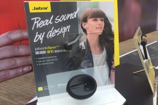Jabra_Eclipse_08.jpg