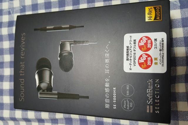 SE-5000HR_01.jpg