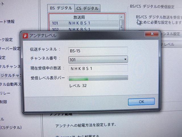 TAM-CS26_04.jpg