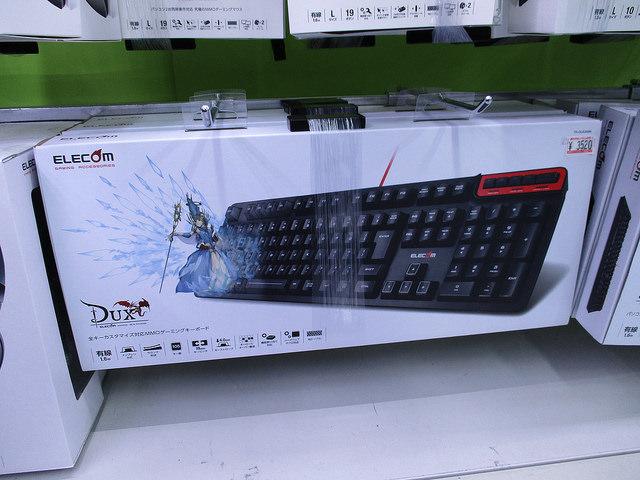 TK-DUX30BK_02.jpg