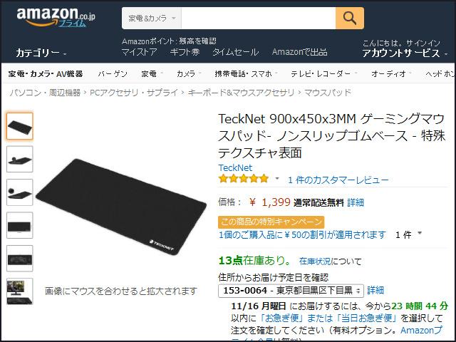 TeckNet_XXL_G103_01.jpg
