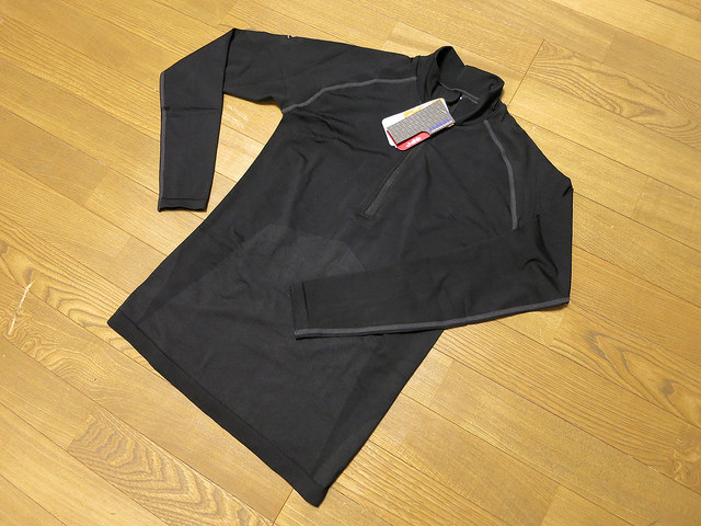 dhb_Thermolite_Seamless_Base_Layer_01.jpg