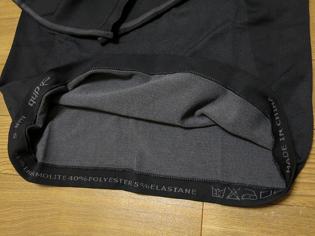 dhb_Thermolite_Seamless_Base_Layer_12.jpg