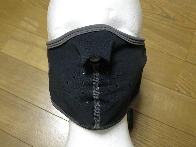 dhb_Windslam_Headband_Mask_10.jpg