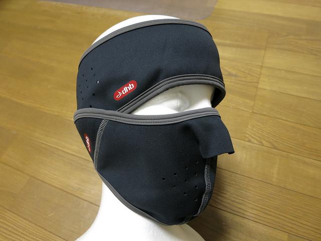 dhb_Windslam_Headband_Mask_16.jpg