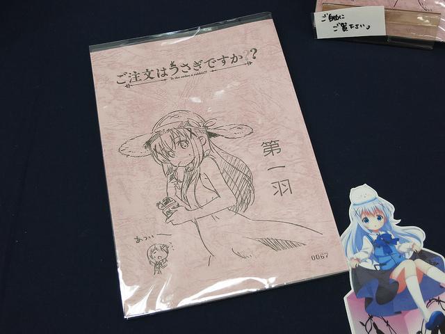 gochiusa_animate2015_06.jpg