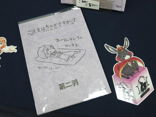 gochiusa_animate2015_07.jpg