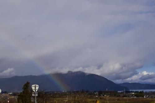 rainbow_15_12_30_1.jpg