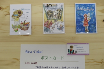 20151218ポストカード