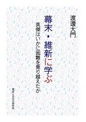 bakumatsu hyoushi - コピー_01