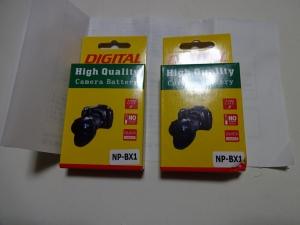DSC041450010.jpg