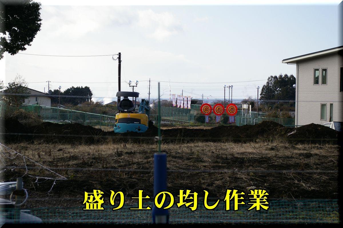 1hatati160207.jpg