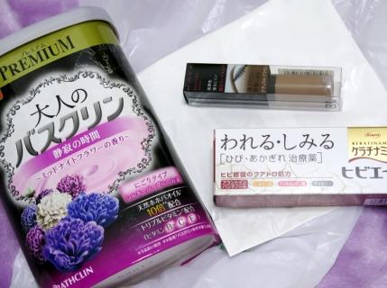 151227_arashi06.jpg
