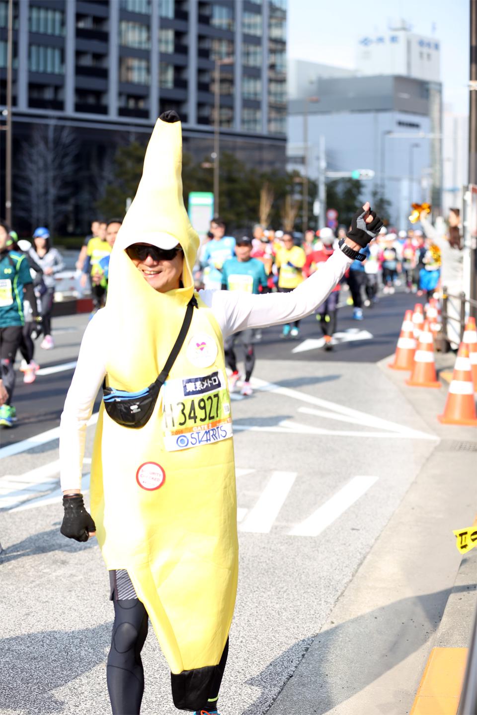 bananaman005.jpg