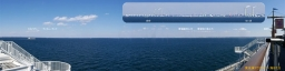 海ほたるからパノラマ2
