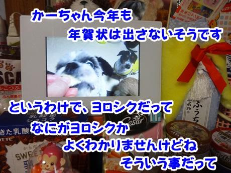 1225-01_20151225163506f08.jpg