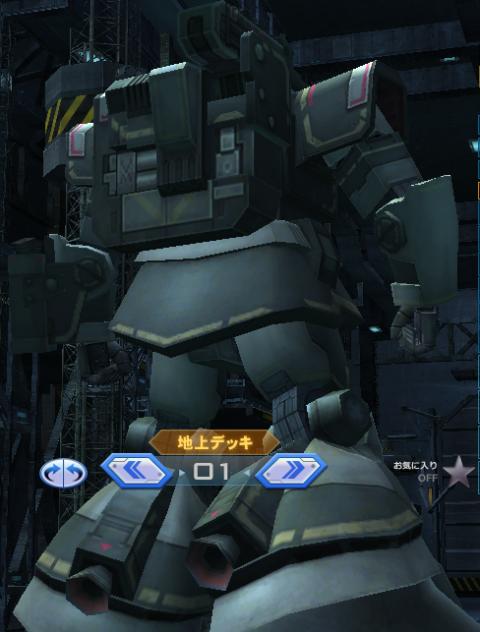 ドムキャノン単砲 (3)