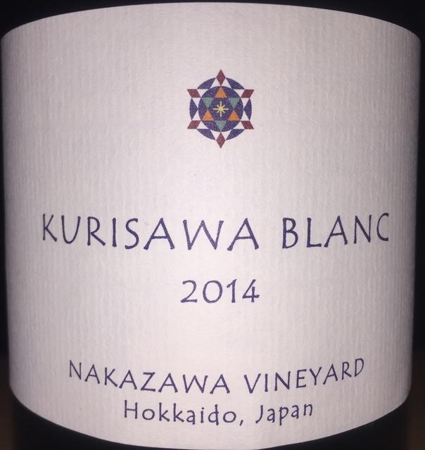 Kurisawa Blanc Nakazawa Vineyard 2014