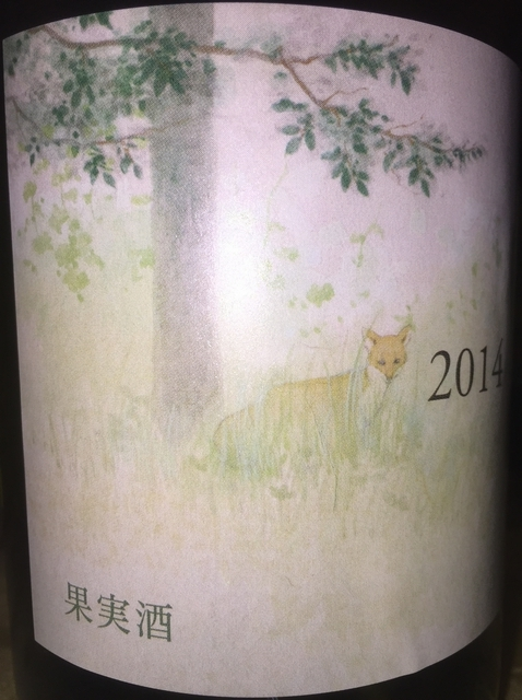 COCO10R Series Pinot Gris 2014 Part3