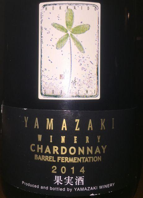 Yamazaki Winery Charddonay Barrel Fermendation 2014