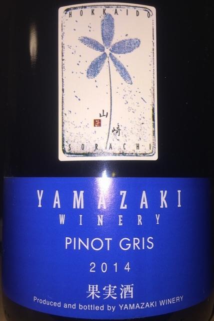 Yamazaki Winary Pinot Gris 2014
