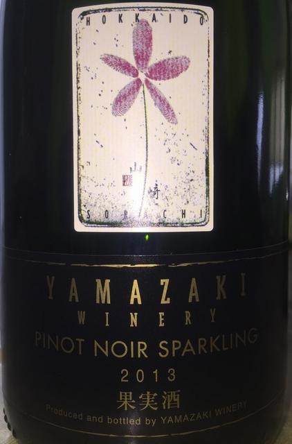 Yamazaki Winery Pinot Noir Sparkling 2013 part1