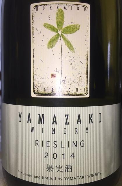 Yamazaki Winery Riesling 2014 part1