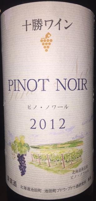 Pinot Noir Tokachi Wine 2012