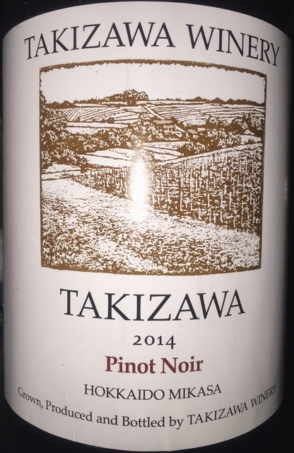 Takizawa Pinot Noir 2014 part1