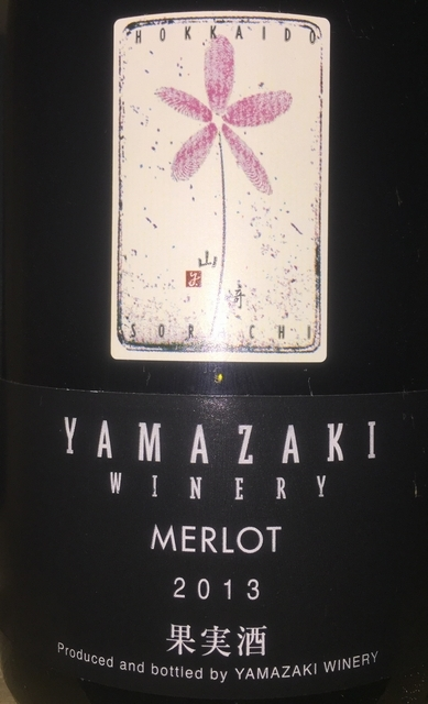 Yamazaki Winery Merlot 2013