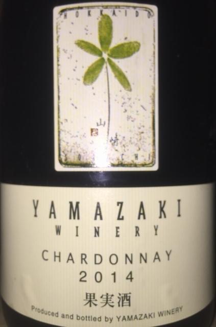 Yamazaki Winery Chardonnay 2014