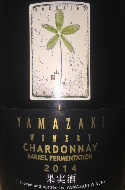Yamazaki Winary Chardonnay Barrel Fermentation 2014