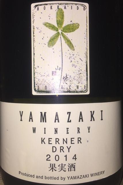 Yamazaki Winary Kerner Dry 2014