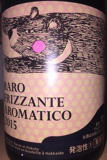 Raro Frizzante Aromatico 2015