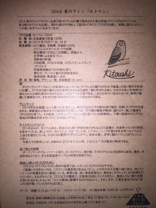 kitoushi.jpg