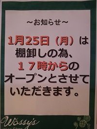 IMG_20160122_164119.jpg