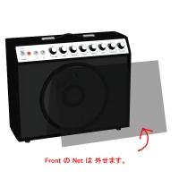 Guitar-Amp-02