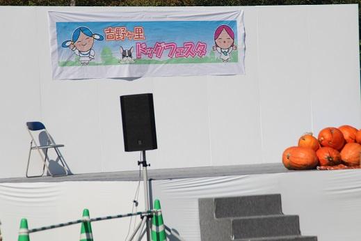 吉野ヶ里 2015-10-18-3