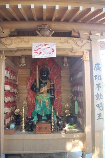 かえる寺2 2015-10-18-11