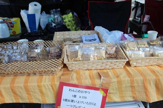 門司港グランマーケット 2015-11-15-7