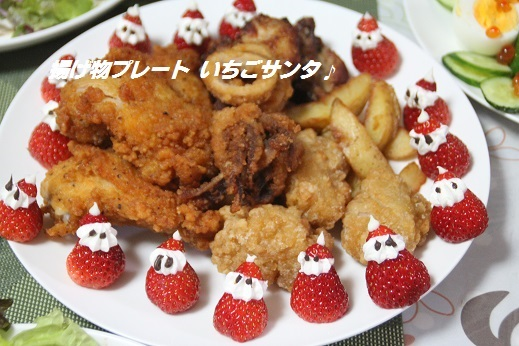 クリスマス 2015-12-25-2