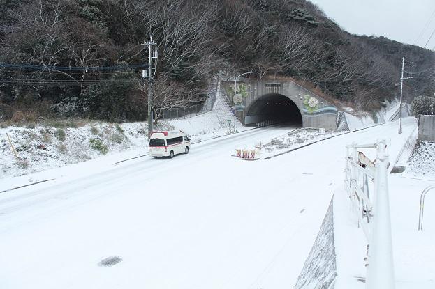 寒波2 2016-1-24-2