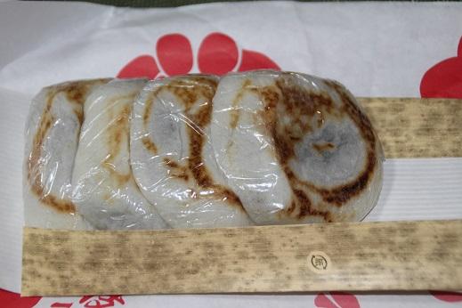 梅が枝餅 2016-1-31