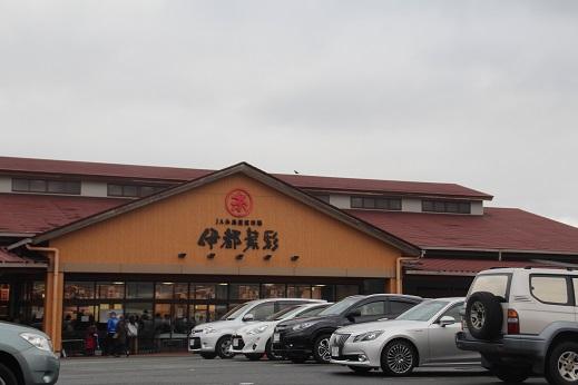 糸島 2016-2-14-1