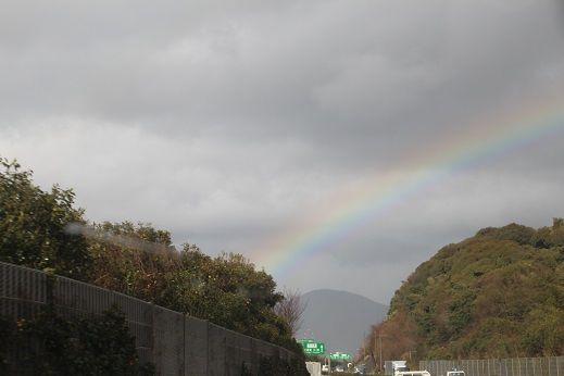 虹 2016-2-24