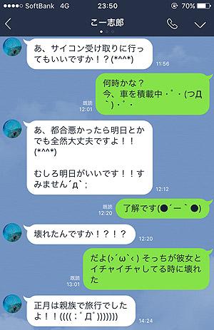 2016010701.jpg